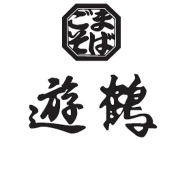 <創業43年歴史ある安定企業>当社は東証一部上場クリエイト・レストランツHDのグループ企業です!